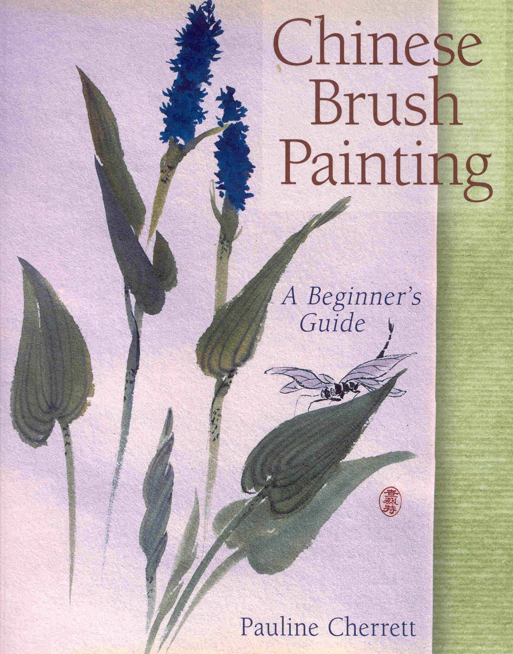 Book Cover Watercolor Brush : The tools of chinese brush painting think crafts by